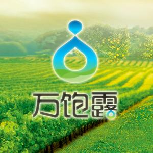郑州万饱露科技有限公司微企秀展示