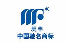 四川美丰化工股份有限公司