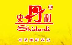 史丹利化肥股份有限公司