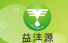 运城益沣源肥业有限公司