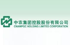 中农集团控股股份有限公司