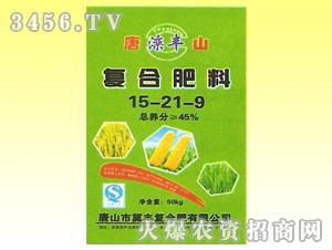 冀丰-复合肥料-15-21-9