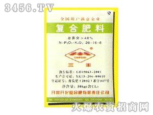 三丰复合肥料(26-1