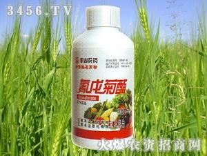 丰山农药-氰戊菊酯