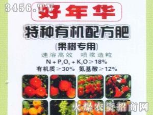 好年华-特种有机配方肥(果树专用)