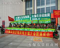 火爆列队迈着坚定的步伐走在漯河龙8国际欢迎您会的会场