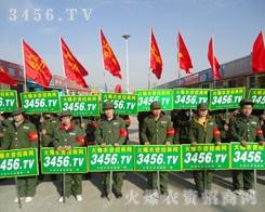 火爆列队强势的出现在郑州春季龙8国际欢迎您会上