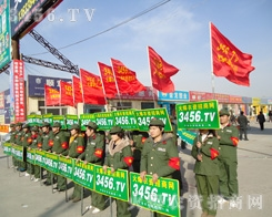 雄伟的火爆团队伫立在郑州会的会场