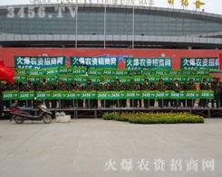 火爆坚实的团队奋战在菏泽龙8国际欢迎您会上