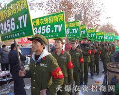 展会现场,招人喜欢的绿色军装成为亮点中的亮点