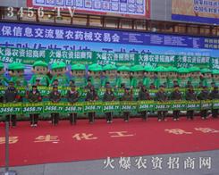 火爆绿色军装宣传队伍,走到哪里都能打硬仗