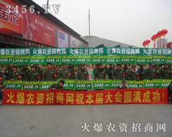 火爆绿色军装战士始终将行动摆在位