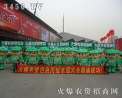 火爆绿色军装战士展开了一场属于胜利的拼搏盛宴