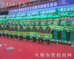 绿色军装宣传队伍用今天的汗水换来明天的辉煌
