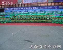 绿色军装宣传战士用汗水和拼搏一展魅力风采