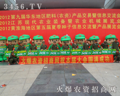 火爆卡通气模宣传队伍出击徐州龙8国际欢迎您会