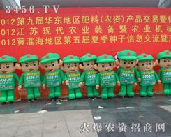 火爆绿色卡通气模宣传队伍的登场