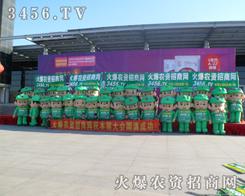火爆龙8国际欢迎您网在2013长春会创下优异成绩!