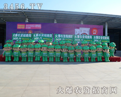 2013东北肥料会,火爆龙8国际欢迎您来喝彩!
