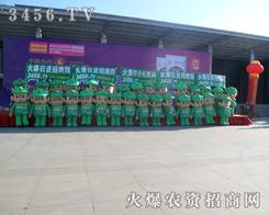 2013东北肥料会上,坚持亮剑精神为做好宣传工作!