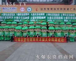济南植保会再现火爆龙8国际欢迎您网风采