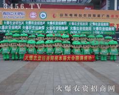 2013山东植保会上又见火爆龙8国际欢迎您招商网