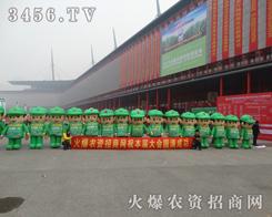 寒冷的冬季,火爆龙8国际欢迎您网全身心投入到全国农博会的宣传中