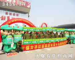 火爆龙8国际欢迎您网在第六届安徽肥料会上奋斗不息