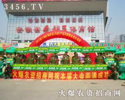 第六届安徽肥料会上,龙8国际欢迎您网以实力展现魄力!