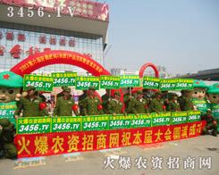 第六届安徽肥料会上,龙8国际欢迎您网面对压力不妥协!