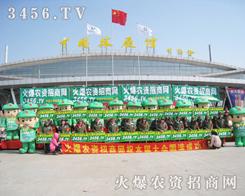 火爆龙8国际欢迎您招商网绿色军团全力以赴贡献力量