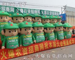 火爆龙8国际欢迎您绿色军装宣传队伍勇往直前奋战
