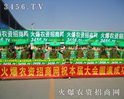 火爆龙8国际欢迎您招商网的绿衣战士们整装待发