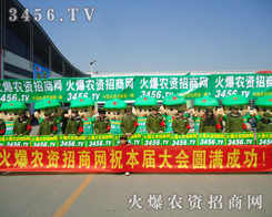 火爆龙8国际欢迎您招商网的绿色军团踏着整齐的步伐走在展会会场