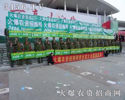 火爆强势宣传展现山东植保会