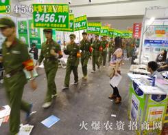 火爆预祝2014河南秋季种子会成功举办