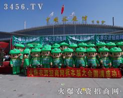 火爆龙8国际欢迎您招商网的可爱的娃娃们全力以赴的赶赴会场