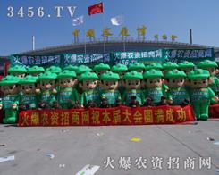 龙8国际欢迎您网的宣传队伍走过2014菏泽龙8国际欢迎您会的每一个角落