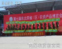 火爆网的宣传震撼着2014长春龙8国际欢迎您会的会场