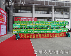 在2015南宁龙8国际欢迎您会,火爆龙8国际欢迎您招商网的又一战场!