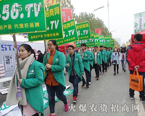 2015合肥植保会上农资人朝气蓬勃,积极向上!