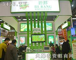 郑州恒邦农业科技在2015安徽全国植保会上订单不断!