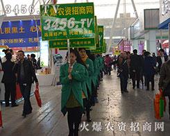 2015哈尔滨种子会,龙8国际欢迎您网宣传闪耀四方