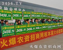 2015哈尔滨种子交易会,农资网硕果累累