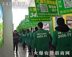 2015哈尔滨种子会,龙8国际欢迎您网以超越的姿态,证明着自己的实力!