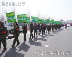 火爆龙8国际欢迎您招商网在2015沧州植保会大放异彩