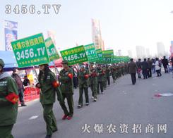 火爆龙8国际欢迎您招商用行动征服2015沧州植保会