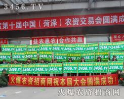 2015菏泽龙8国际欢迎您会,3456.TV我们为自己代言!