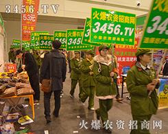 "3456.TV在2015中原肥料会上""一鸣惊人"""