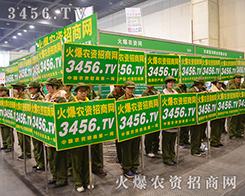 2015郑州肥料会,火爆龙8国际欢迎您网再展雄风!